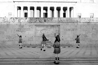 Athens change of guards