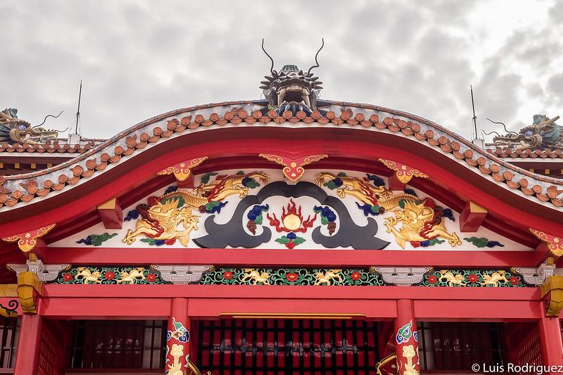 Exterior del Seiden