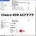 モバイル USB-ACタップ ミヨシ IPA-24AC3_10