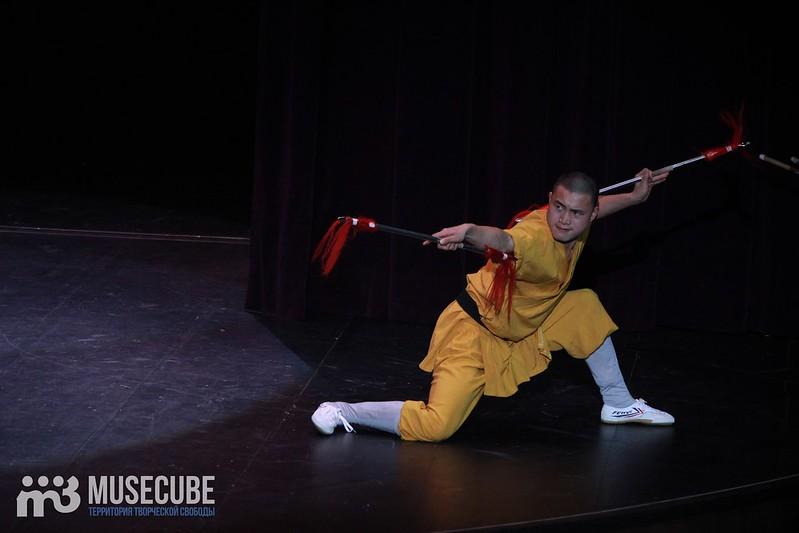 Shaolin'_087
