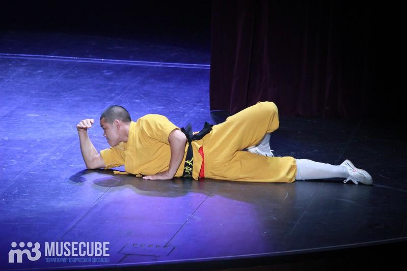 Shaolin'_008