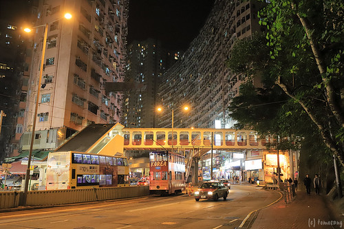 Quarry Bay at Night
