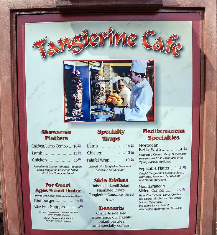 Tangierine Cafe menu Epcot