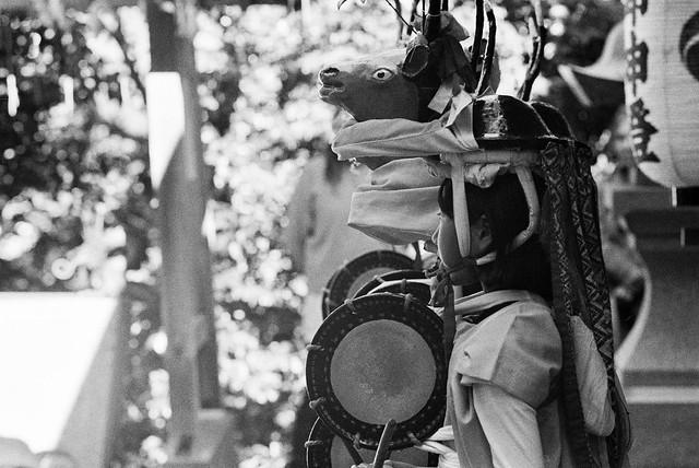 Tribal Dance in Ainan, Ehime