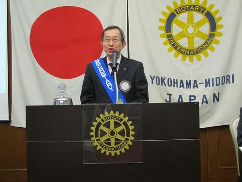 20190206_2361th_027 | by Rotary Club of YOKOAHAMA-MIDORI