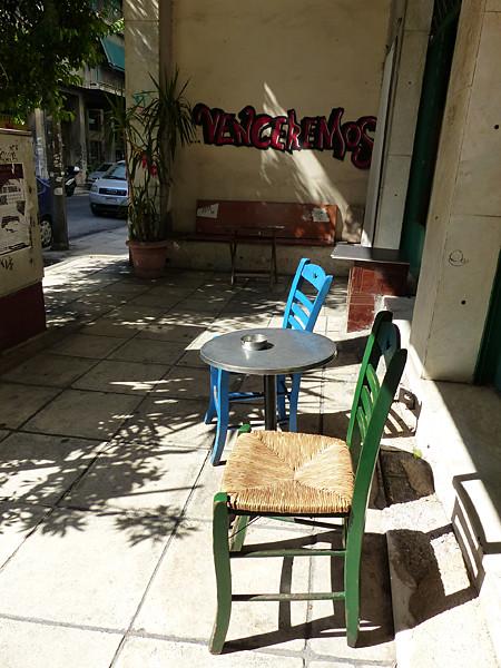 chaises verte et bleue