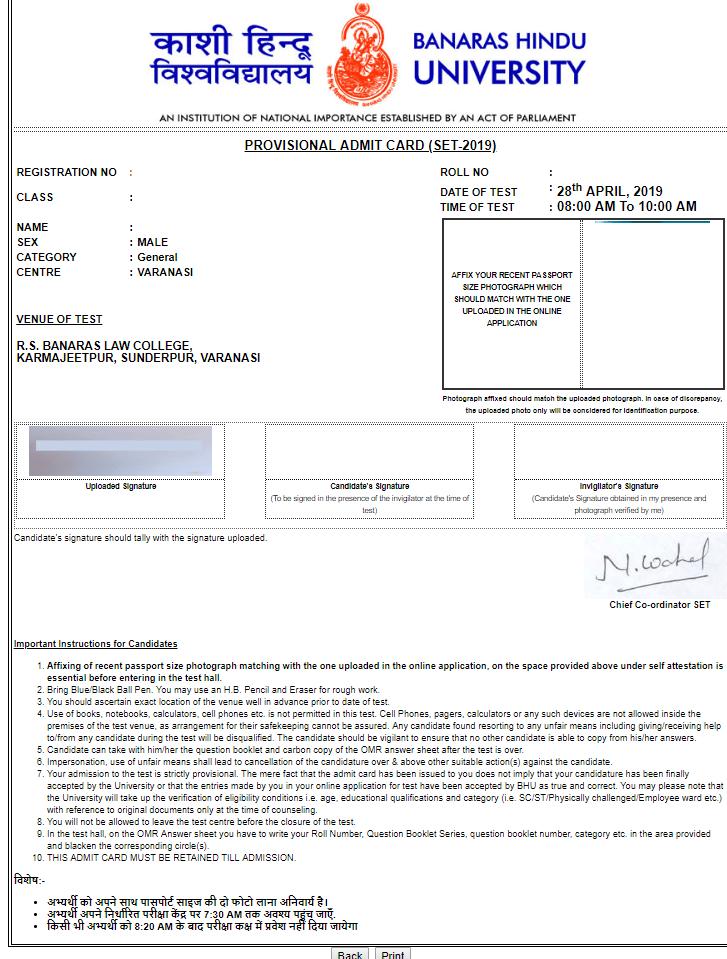 Sample BHU Admit Card