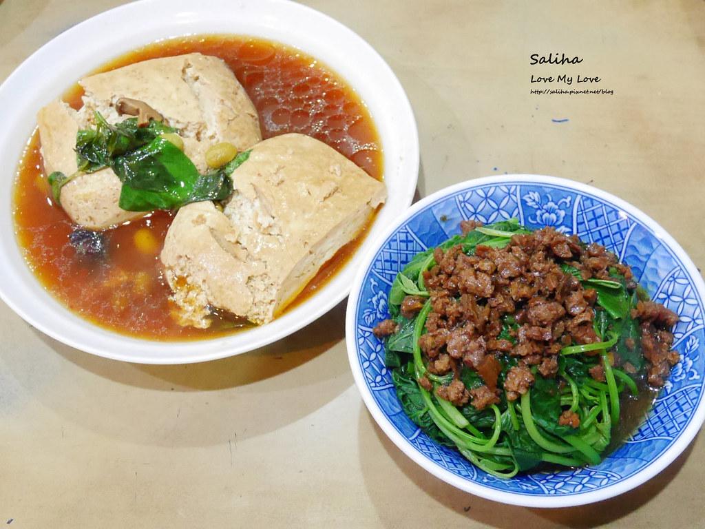 台北南機場夜市小吃美食餐廳推薦米其林臭老闆全素素食臭豆腐 (5)