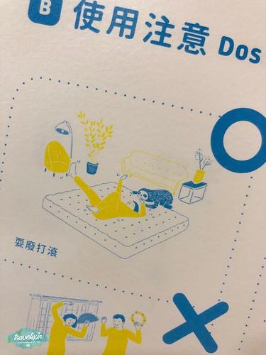 眠豆腐 | by Christabelle‧迴紋針