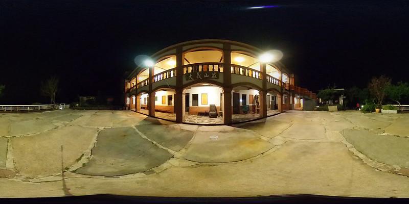 02大義山莊夜景