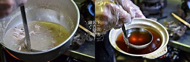 味噌烏龍麵專門店「煮込みうどん 二橋」,維持顧客回流率居高不下的祕方,就是老闆依據味噌的特性自行研發不同的調和高湯。