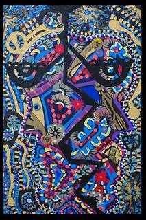 אוסף אמנות ישראלי מודרני עכשווי מירית בן נון ציירת