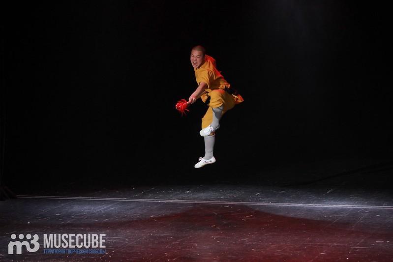 Shaolin'_093