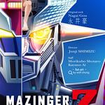 Mazinger Z Infinity poster