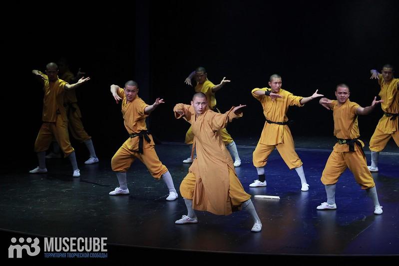 Shaolin'_076