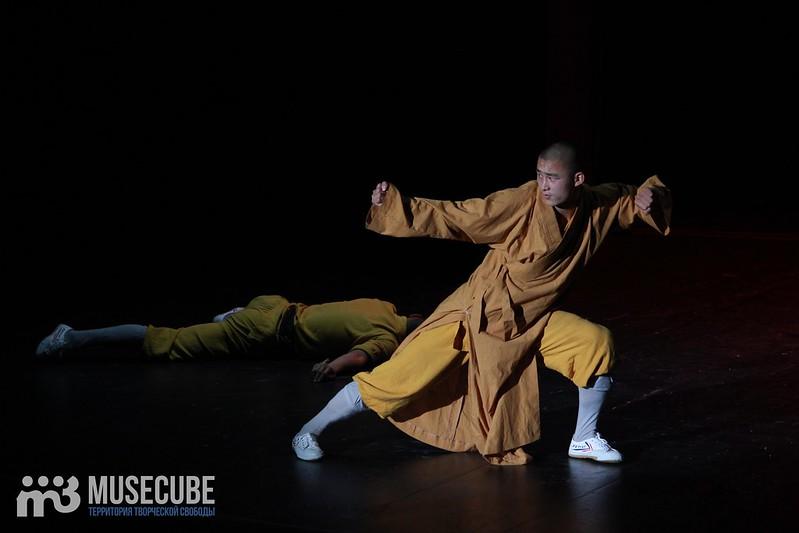 Shaolin'_073
