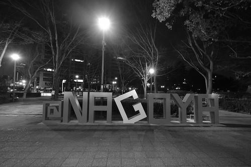 23-02-2019 Nagoya (16)