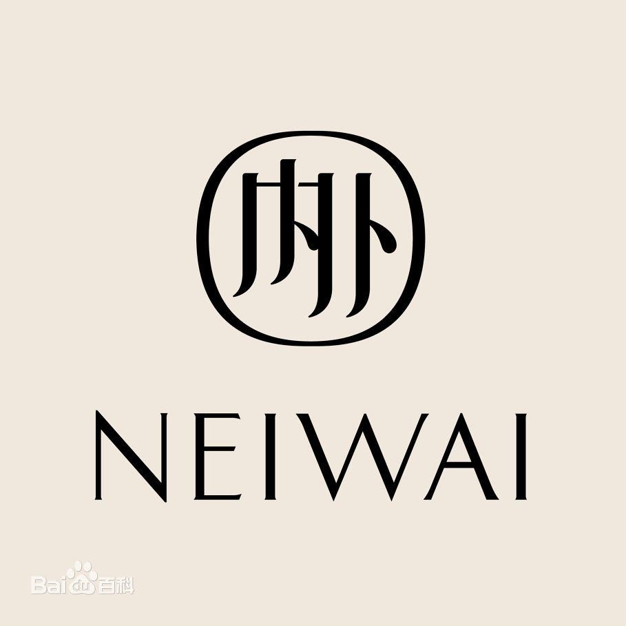 Neiwai Logo