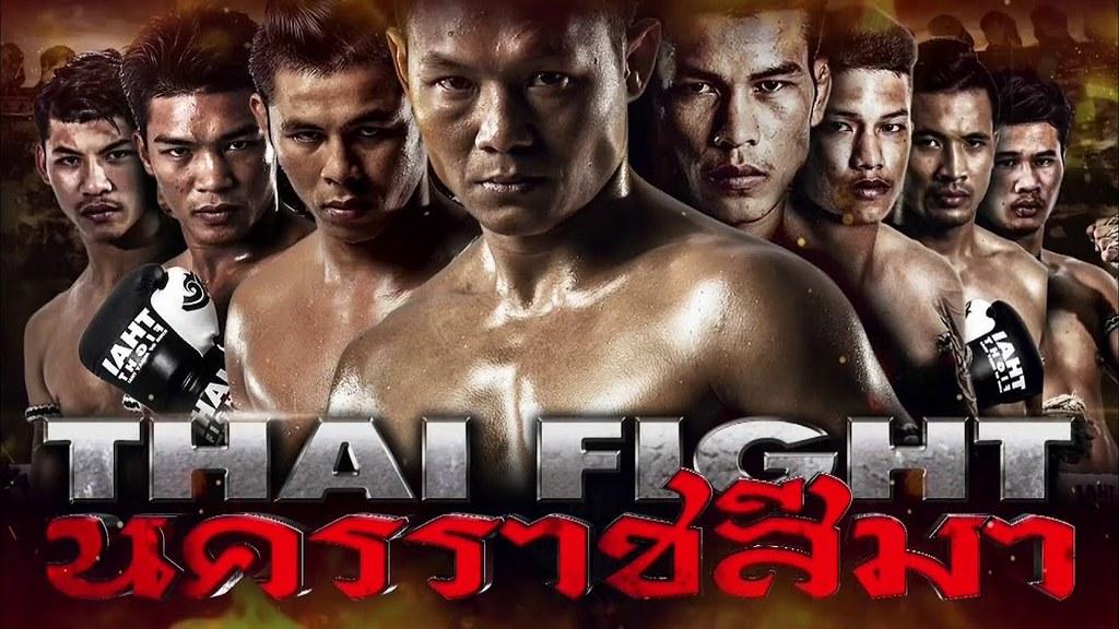 Thai Film Youtube