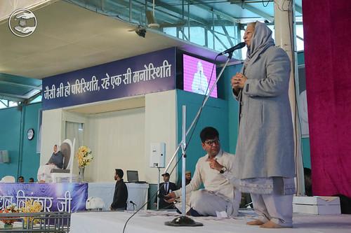 Member EC SNM, Raj Kumari from Sant Nirankari Colony Delhi