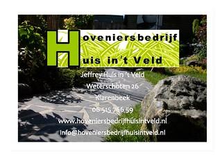 Hoveniersbedrijf Huis in t Veld logo