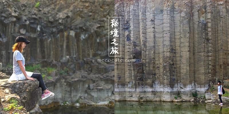 三石壁,澎湖旅遊,澎湖景點,澎湖秘境 @陳小可的吃喝玩樂