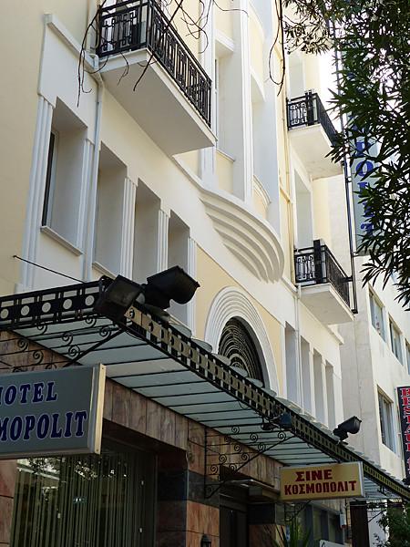 hôtel cosmopolit
