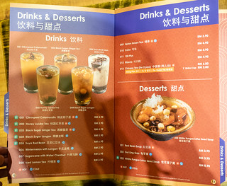 House of Pok (小猪猪) Jaya One's Drinks and Desserts menu | by huislaw