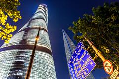 Menara Shanghai