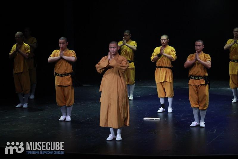 Shaolin'_075
