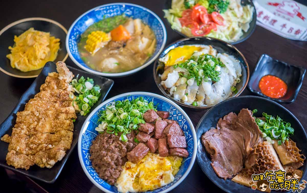 旻哥古早味飯湯七賢店-39