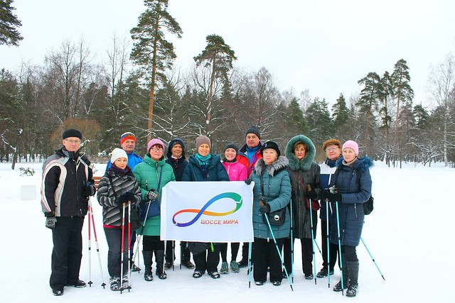Russia-2019-01-15-Nordic Walking on St. Petersburg 'Winter Peace Road'