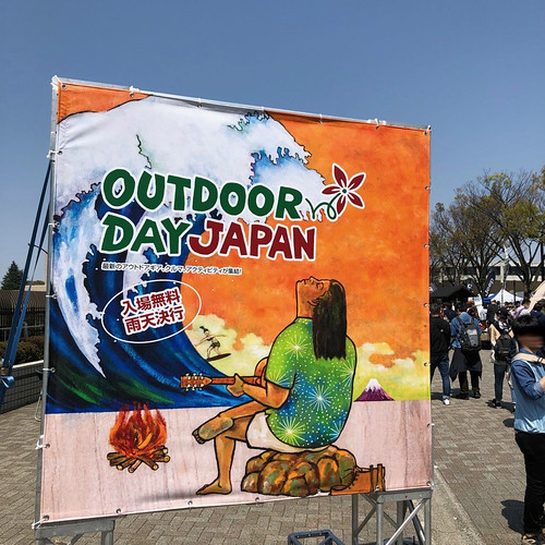 OUTDOOR DAY JAPAN 2019 Tokyo
