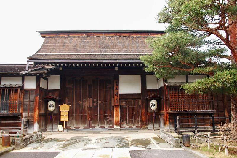 高山陣屋 3