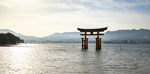 asia japan tokyo hiroshima miyajima island sea trees ropeway shrines buddhism temples ferry sky deer beach tides tanterns water sunshine mountains