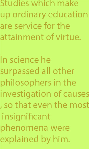 5-1  natural science he surpassed all other philosophers in the investigation of causes, so that even the most insignificant phenomena were explained by him.