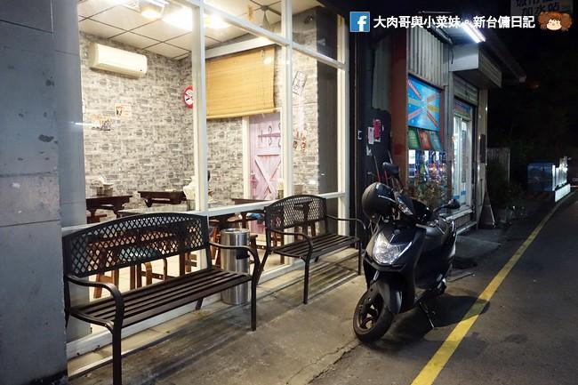 大爺鹽酥雞 新竹鹽酥雞推薦 新竹消夜 鹽酥雞 (24)