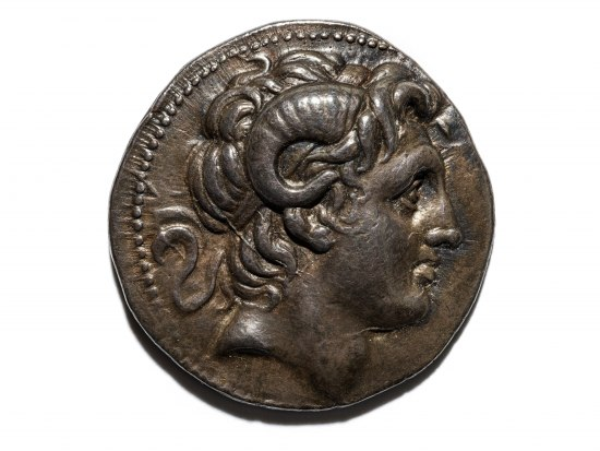 Tetradrachm, Alexander the Great, Thrace, 300-281 BCE