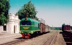 Südzufuhrbahn / Southern Feeder Railway: TU2-274 with the Haivoron-Rudnytsia market train at Bershad