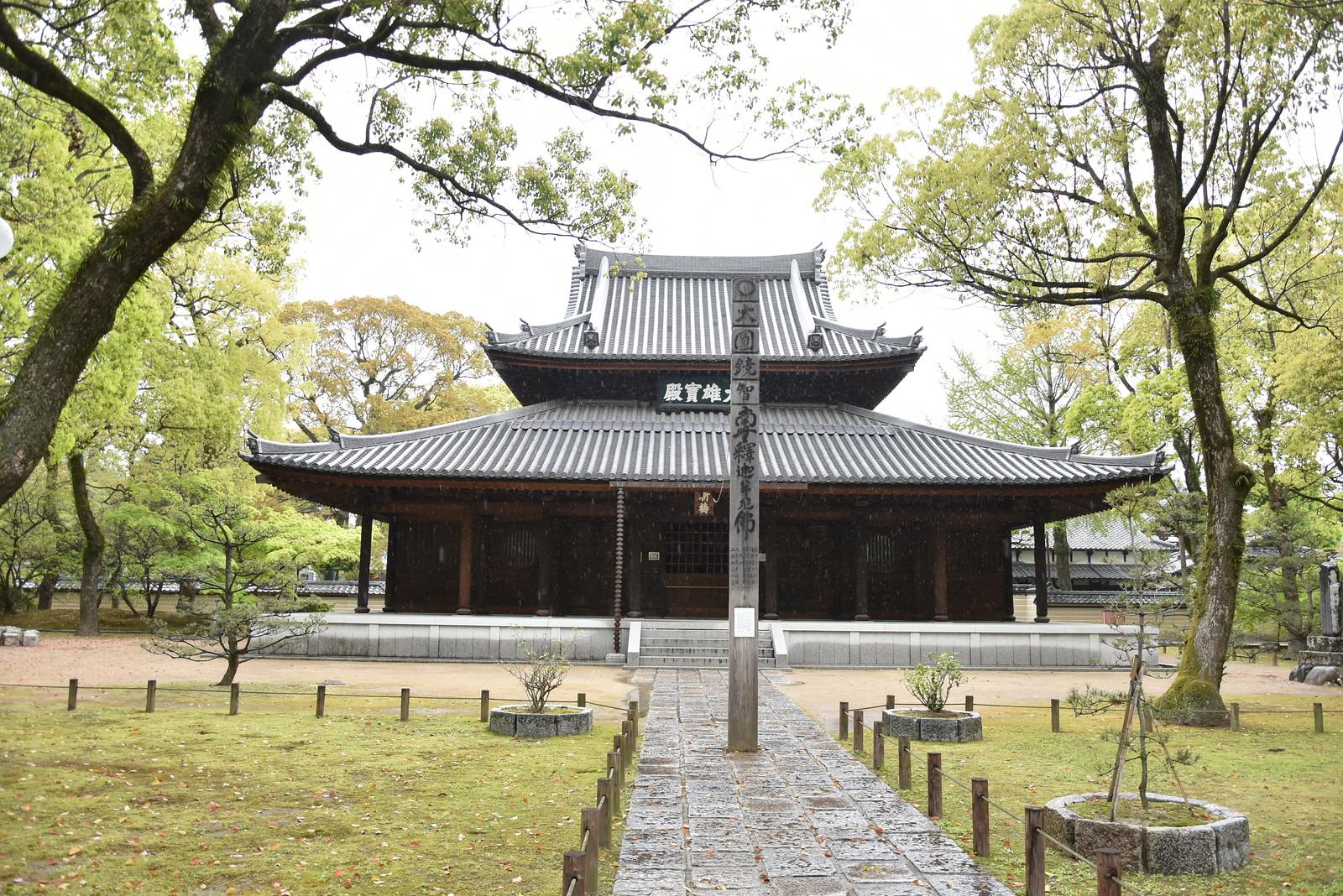 Fukuoka temples
