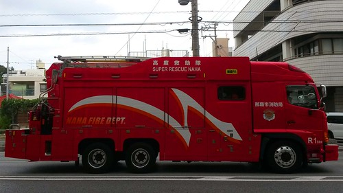 Die Super Rescue des Naha Fire Department