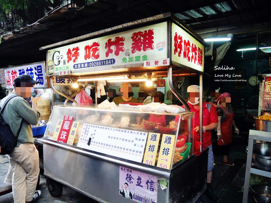 台北南機場夜市小吃美食餐廳推薦好吃炸雞鹹酥雞龍珠 (1)
