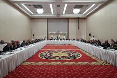 اجتماع الهيئة العامة - الدورة ٤٤