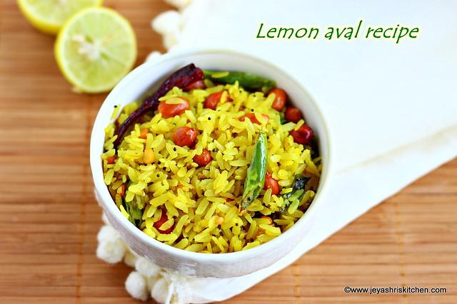 Lemon aval recipe