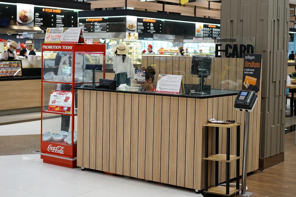Big C Food Park_2