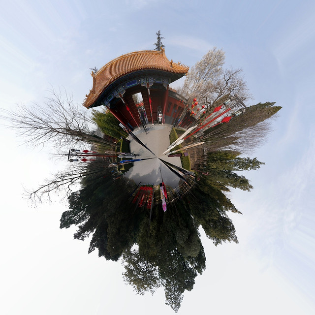 Mini Planet: Beijing's Jing Shan Park (360 degrees)