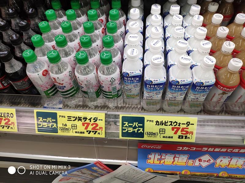 ジュース 500ml 81円