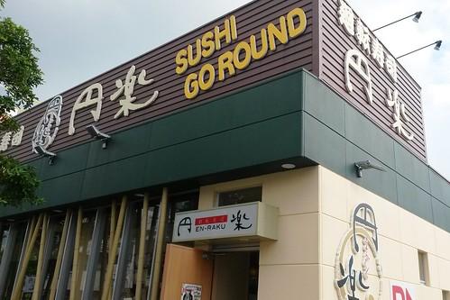Sushi Goround
