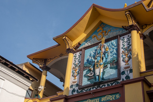 Pashupatinath | by marie_astier