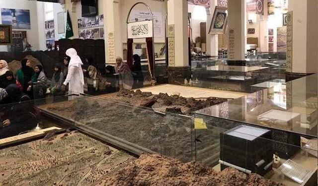 4892 Dar Al-Madinah Museum – A must visit place in Madinah 02